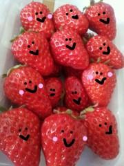 鈴木日和子 公式ブログ/*happy Valentine* 画像3