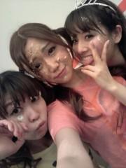鈴木日和子 公式ブログ/*充実* 画像2