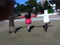 鈴木日和子 公式ブログ/*ぴゅーん*  画像3