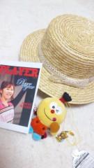 鈴木日和子 公式ブログ/*気愛* 画像2