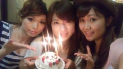 鈴木日和子 公式ブログ/*PARTY* 画像2