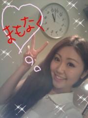 鈴木日和子 公式ブログ/*おはこんばんちわ* 画像1