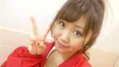 鈴木日和子 公式ブログ/*チャンピオン* 画像1