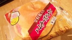 鈴木日和子 公式ブログ/*ぁげぽょ〜* 画像1