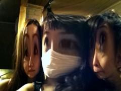 鈴木日和子 公式ブログ/*気分は遠足の前の日なのだ* 画像2