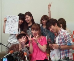 鈴木日和子 公式ブログ/*ただーぃま* 画像2
