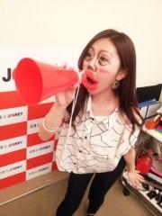 鈴木日和子 公式ブログ/*ただいま だーりんっ* 画像3