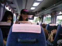 鈴木日和子 公式ブログ/*heーy* 画像2
