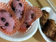 鈴木日和子 公式ブログ/*ハートのこもったお赤飯* 画像1