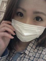 鈴木日和子 公式ブログ/*行ってきます* 画像1