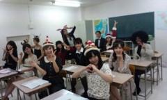 鈴木日和子 公式ブログ/*終了* 画像1