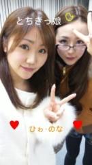 鈴木日和子 公式ブログ/*ぴーひゃらぴ* 画像1