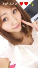 鈴木日和子 公式ブログ/*�がつの�* 画像1