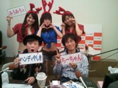 鈴木日和子 公式ブログ/*ちょっと早めのトナカイさん* 画像1