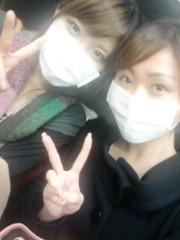 鈴木日和子 公式ブログ/*マスクちゃん* 画像1