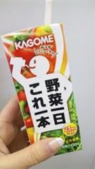 鈴木日和子 公式ブログ/*野菜シスターズ* 画像1