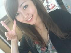 鈴木日和子 公式ブログ/*おでかけ* 画像1