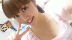 鈴木日和子 公式ブログ/*夕方* 画像1