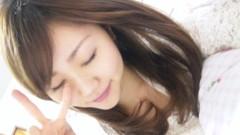 鈴木日和子 公式ブログ/*グータン* 画像1