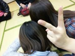 鈴木日和子 公式ブログ/*いたずらっ子* 画像1