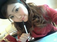 鈴木日和子 公式ブログ/*つながり* 画像1