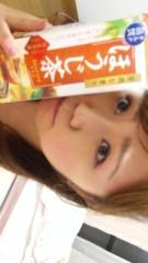 鈴木日和子 公式ブログ/*しゃべくり* 画像1