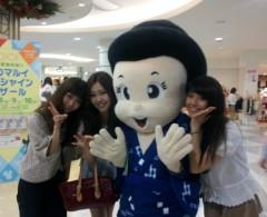 鈴木日和子 公式ブログ/*沖縄に行きたいさぁぁぁ* 画像1