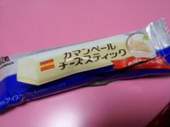 鈴木日和子 公式ブログ/*k-pop * 画像1