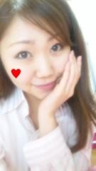 鈴木日和子 公式ブログ/*結婚記念日* 画像1
