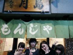 鈴木日和子 公式ブログ/*もんじゃ月島* 画像3