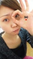 鈴木日和子 公式ブログ/*極* 画像1