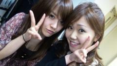 鈴木日和子 公式ブログ/*決める時ゎ決めるのです!* 画像1