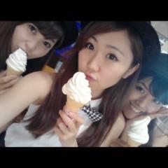 鈴木日和子 公式ブログ/*めんそ~れ* 画像2