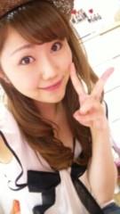 鈴木日和子 公式ブログ/*わかった* 画像1