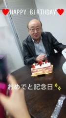 鈴木日和子 公式ブログ/*毎日が記念日* 画像1