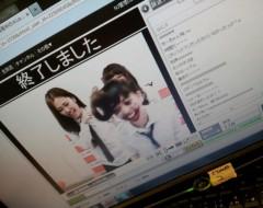 鈴木日和子 公式ブログ/*みんなのおかげ* 画像1