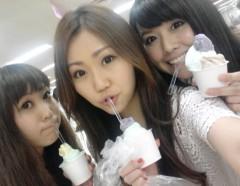 鈴木日和子 公式ブログ/*沖縄に行きたいさぁぁぁ* 画像2