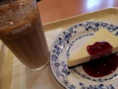鈴木日和子 公式ブログ/*お疲れさま* 画像1