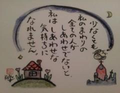 鈴木日和子 公式ブログ/*happy birthday* 画像1