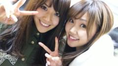 鈴木日和子 公式ブログ/*るんるんっ* 画像1