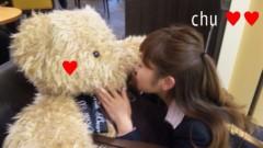 鈴木日和子 公式ブログ/*癒し* 画像2