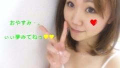 鈴木日和子 公式ブログ/*おやすみ前の* 画像1