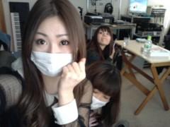 鈴木日和子 公式ブログ/*到着* 画像2