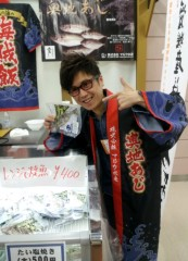 鈴木日和子 公式ブログ/*エレガント* 画像2