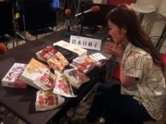 鈴木日和子 公式ブログ/*初ストッキング* 画像2
