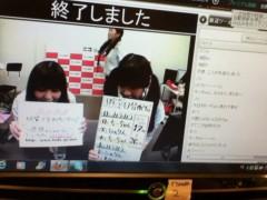 鈴木日和子 公式ブログ/*禁止用語* 画像1