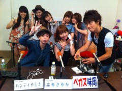 鈴木日和子 公式ブログ/** 画像1