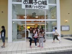 鈴木日和子 公式ブログ/*ただいまー* 画像1