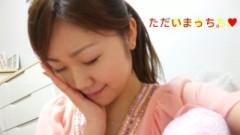 鈴木日和子 公式ブログ/*帰宅なぅ* 画像1