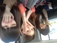 鈴木日和子 公式ブログ/*Ledy Go!!と行くBBQツアー* 画像1
